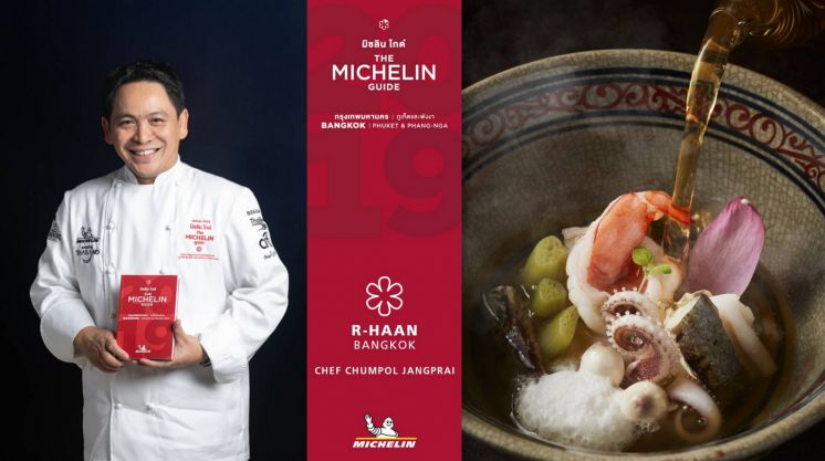 Wisdom of Thai Cuisine by Michelin Star Chef Chumpol Jangprai, Thailand's Iron Chef
